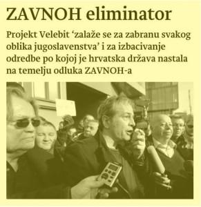Novosti  (SNV) 29.12.2016